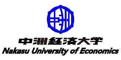 中洲経済大学