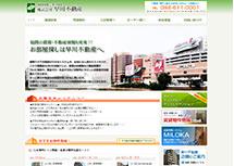 物確.com 株式会社早川不動産様