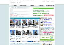 物確.com 株式会社ジョイント・プロパティ様