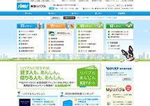 物確.com 東急リバブル株式会社様