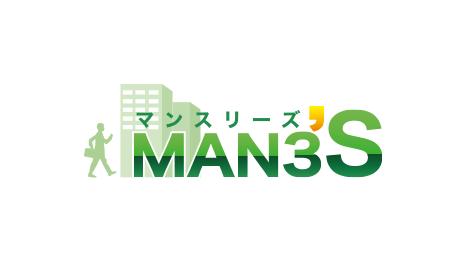 MAN3'S(マンスリーズ)