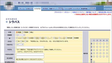 KULASISの画面